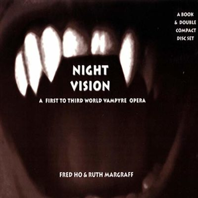 night vsion