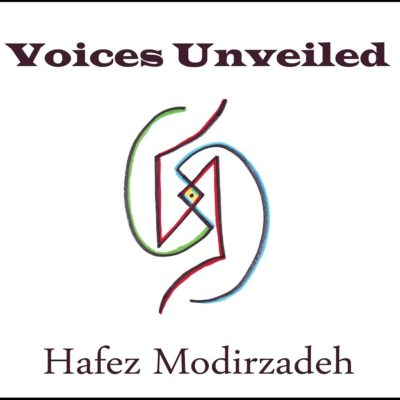 voices unveiled
